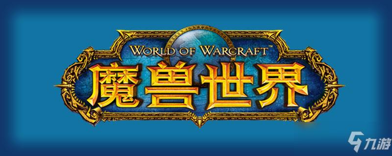 http://www.qwican.com/youxijingji/2964940.html
