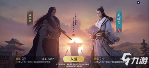 http://www.qwican.com/youxijingji/2964952.html