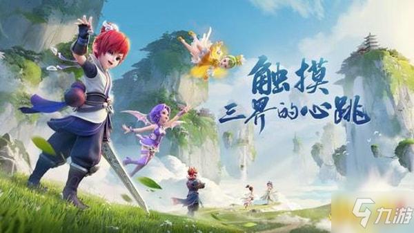 梦幻西游三维版龙宫夺宝怎么玩 龙宫夺宝玩法攻略
