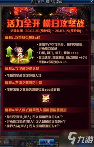 http://www.gzdushan.com/yejiexinwen/210270.html