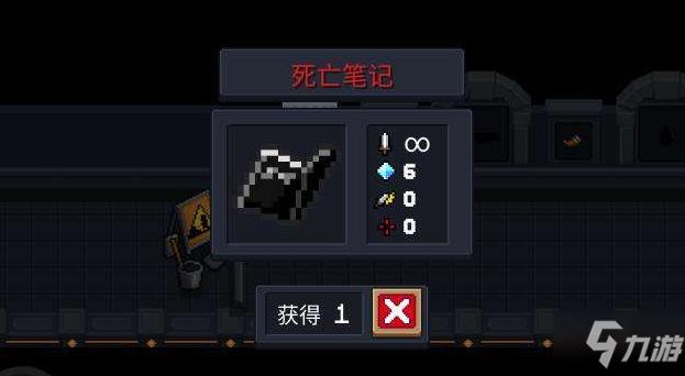http://www.weixinrensheng.com/youxi/1554047.html