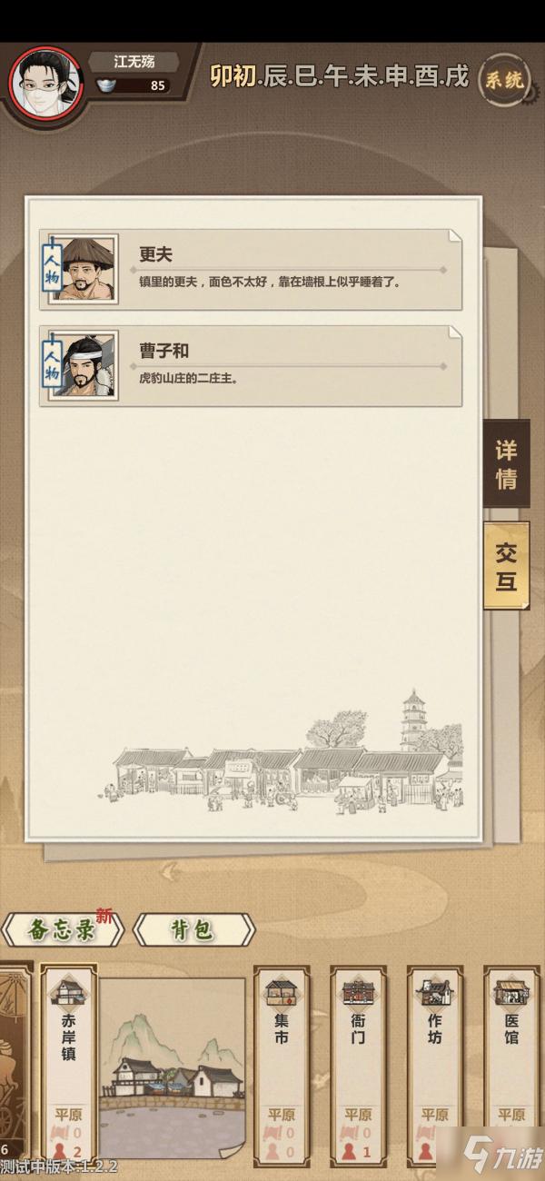 http://www.umeiwen.com/yangshengtang/1560883.html