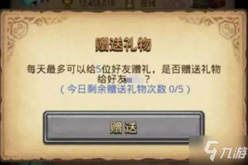 http://www.youxixj.com/baguazixun/208493.html
