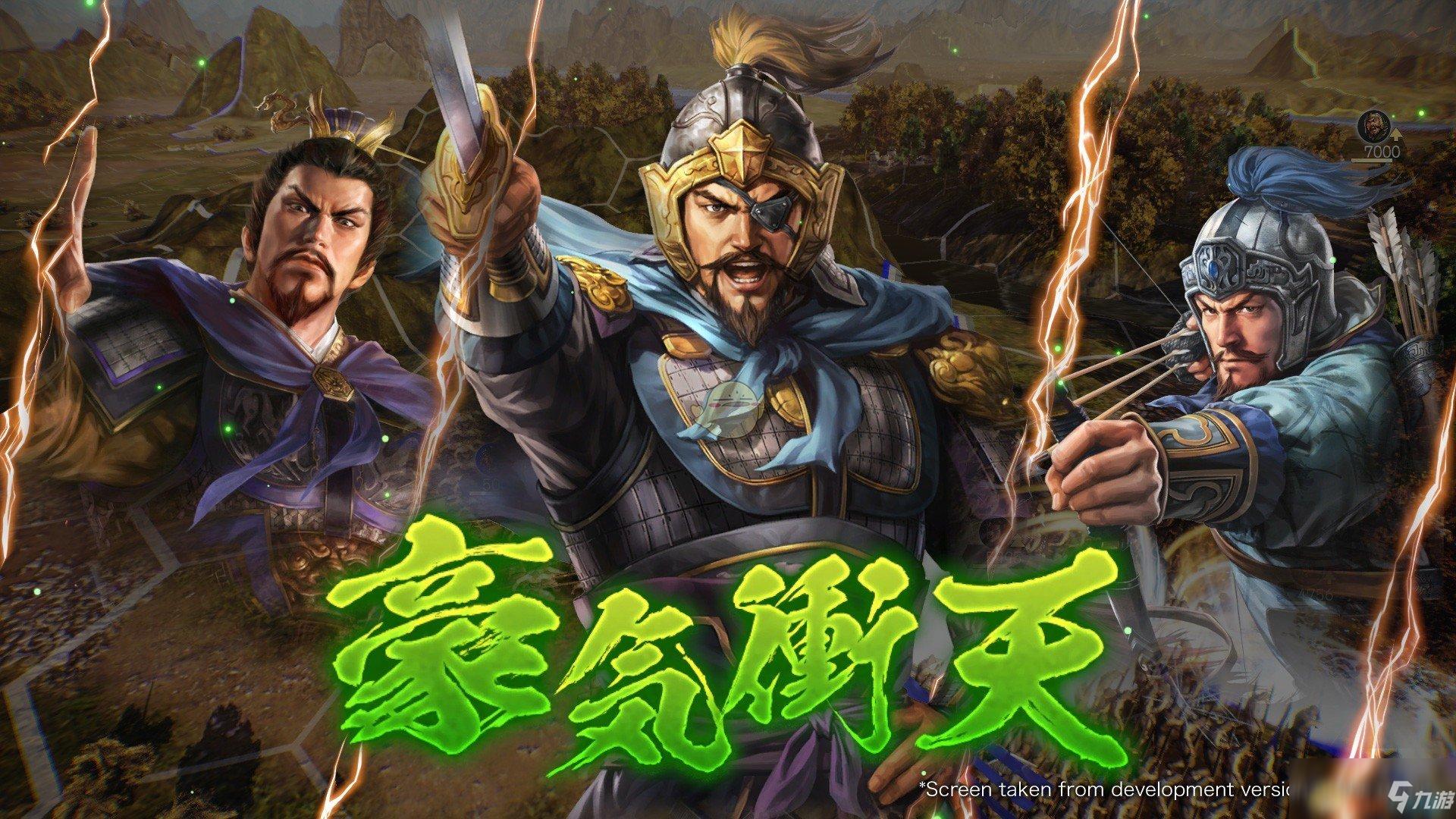 《三国志14》DLC古武将熊疑怎么样 数据详细分享