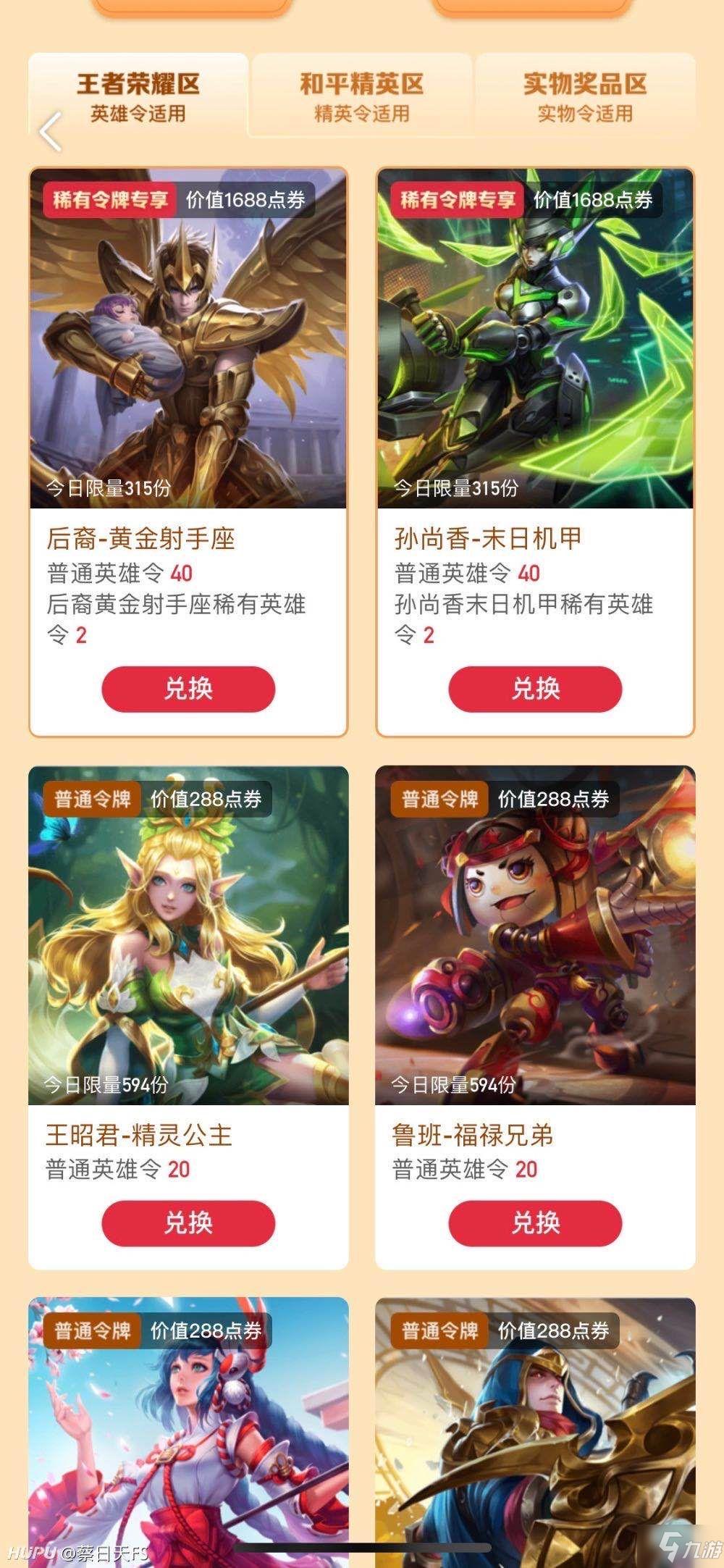 http://www.weixinrensheng.com/xingzuo/1555290.html