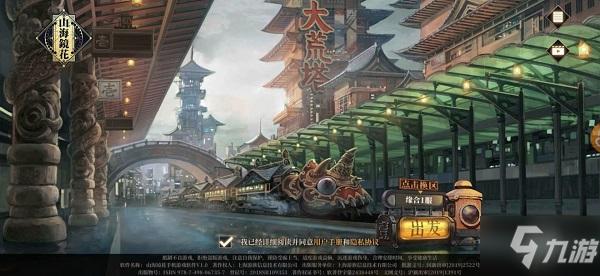 http://www.k2summit.cn/shehuiwanxiang/2012516.html