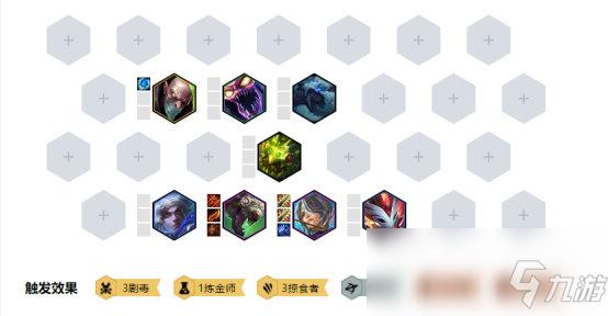 http://www.umeiwen.com/youxi/1574767.html