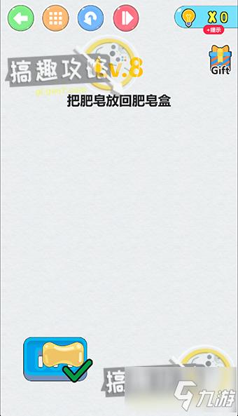 http://www.nowees.com/shehui/1944883.html