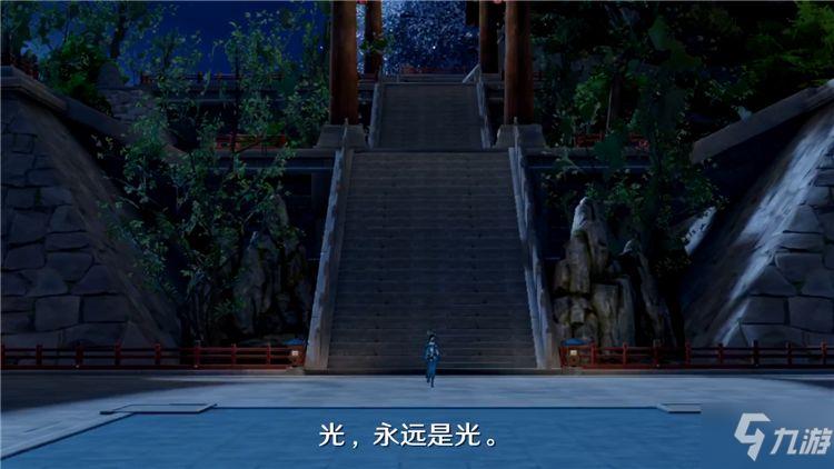 《天涯明月刀手游》神威最强心法怎么选 神威连招攻略大全