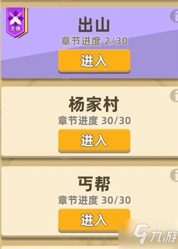 http://www.nowees.com/jiankang/1945513.html
