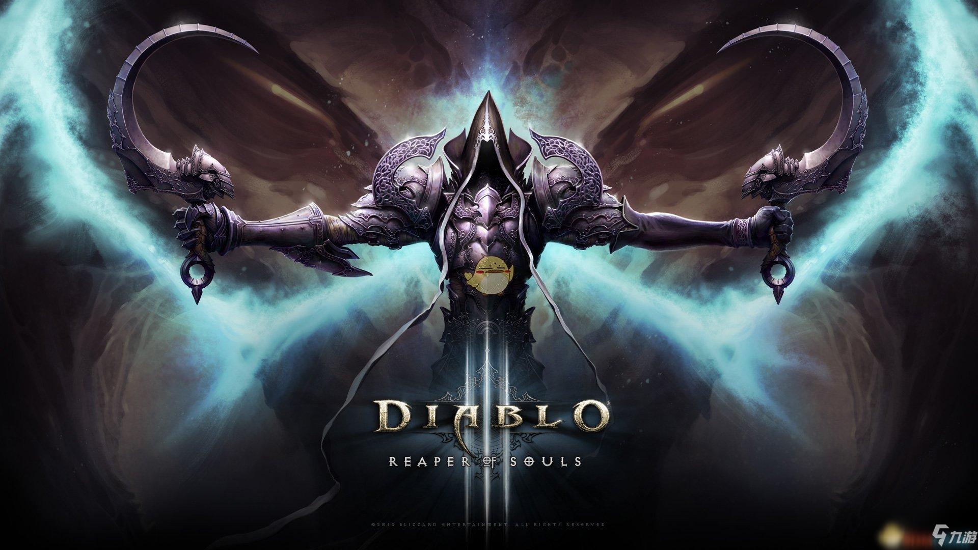 《暗黑破坏神3》第20赛季更新内容一览