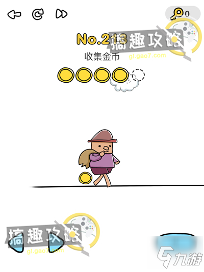 脑洞大师第213关攻略 收集金币