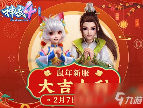 http://www.youxixj.com/baguazixun/208952.html