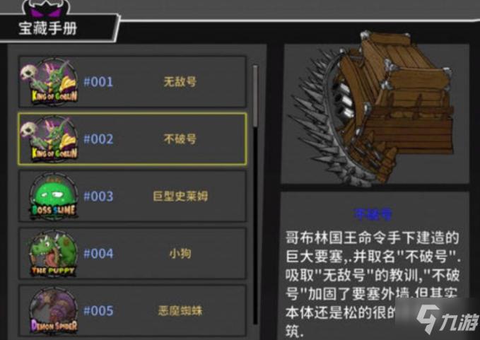 失落城堡手游萌新玩法攻略 失落城堡萌游戏小技巧分享