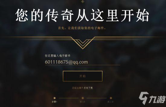 http://www.qwican.com/youxijingji/2942162.html