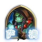 《炉石传说》2020新春乱斗介绍