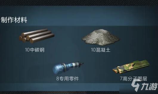 明日之后电弧突击步枪怎么合成 武器配方材料一览