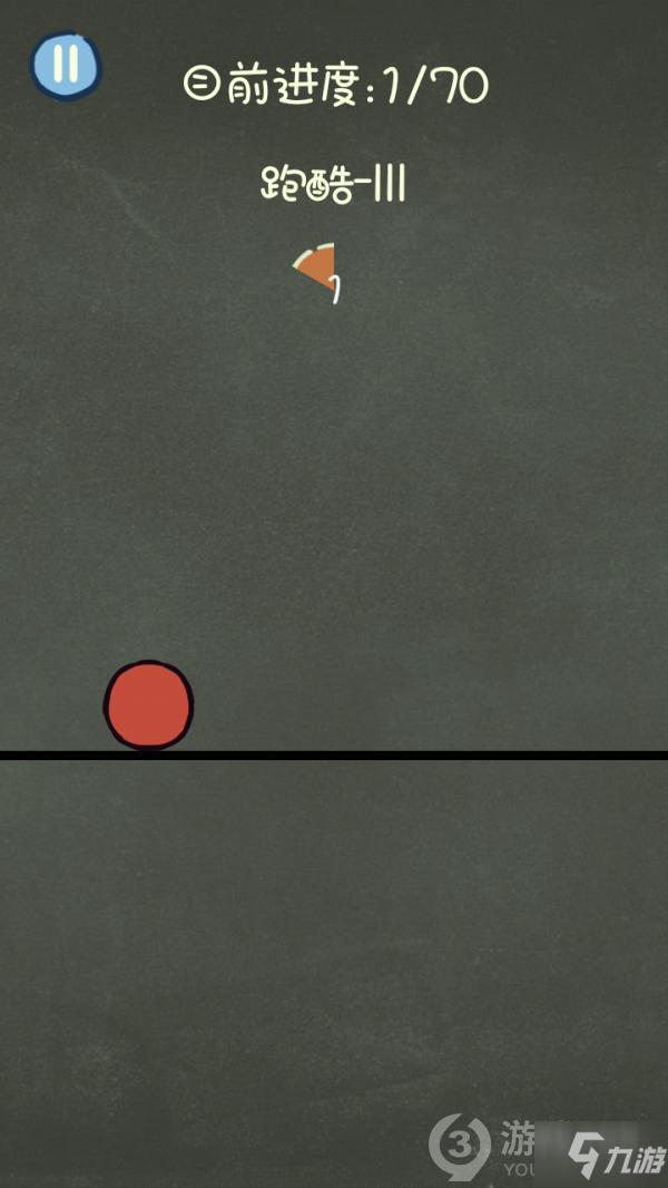 《还有这种操作3》跑酷-III图文攻略