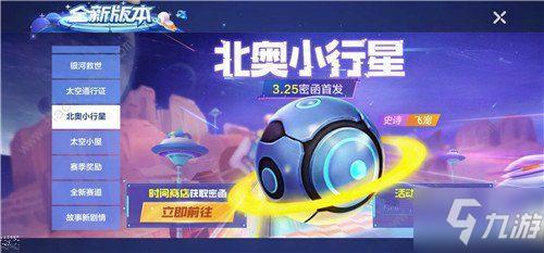 http://www.store4car.com/youxi/1790155.html