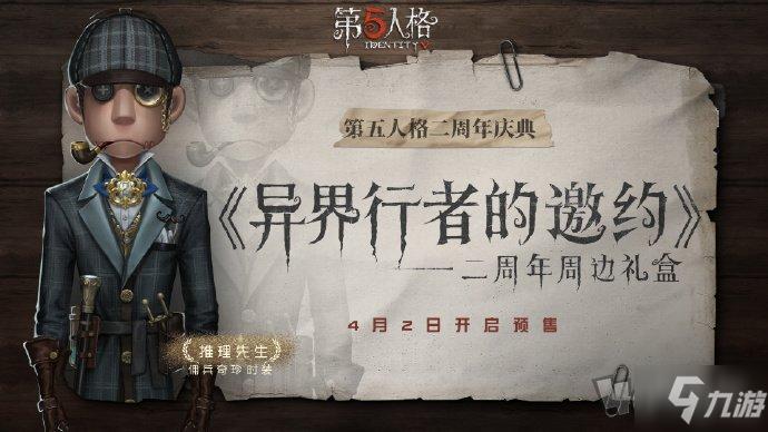 http://www.k2summit.cn/tiyujingsai/2173357.html