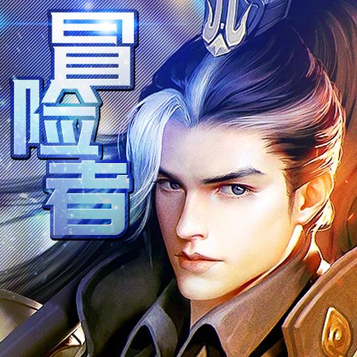 守卫攻城(九游)电脑版