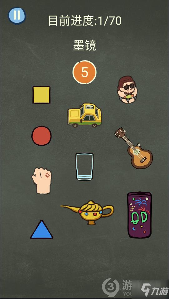《还有这种操作3》墨镜怎么过 墨镜通关攻略