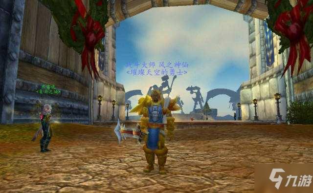《魔兽世界怀旧服》奶骑最优按键怎么设置 奶骑最优按键设置方法