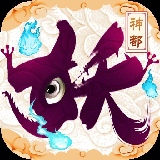 刀剑情缘(九游)电脑版