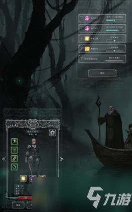 《地下城堡2》大师纹章怎么获得 获取方法分享