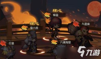 《忍者学园》忍界五皇阵容如何搭配 忍界五皇阵容搭配推荐