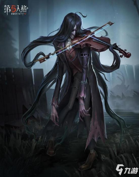 第五人格新监管者小提琴家怎么样 新监管者小提琴家介绍