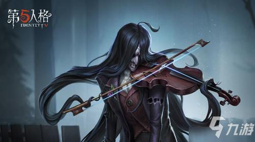第五人格小提琴家几号上线 新监管者上线时间介绍