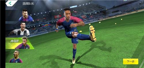 足球小游戏比赛_3d足球比赛下载_机器人足球仿真比赛