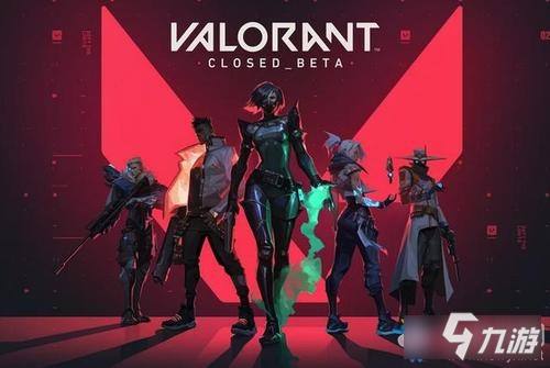 《Valorant》游戏怎么玩 游戏玩法攻略大全