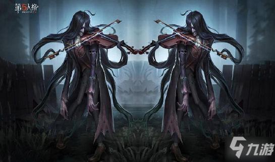 第五人格小提琴家皮肤怎么获取 小提琴家皮肤获取攻略