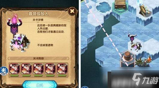 《剑与远征》霜息冰原五凤凰怎么打 霜息冰原五凤凰打法攻略