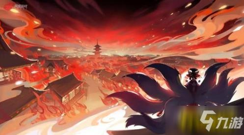《阴阳师》鬼王之宴新区什么时候开放 鬼王之宴新区开放时间一览