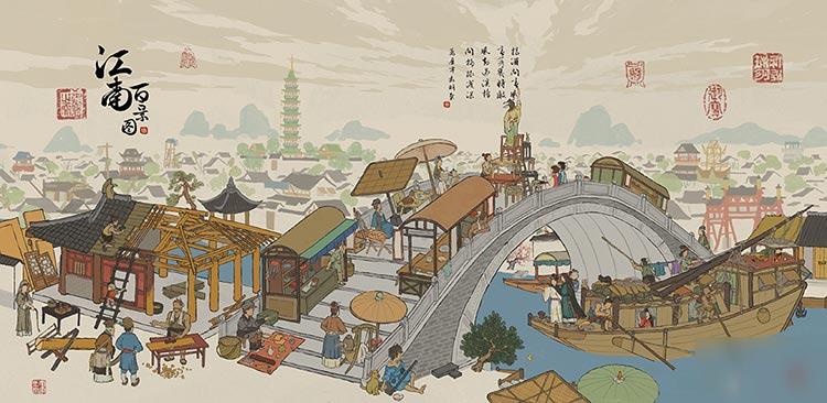 《江南百景图》什么时候公测 游戏正式公测开启时间