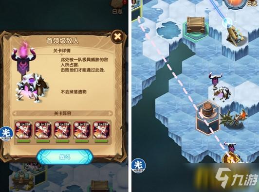 《剑与远征》霜息冰原5凤凰boss怎么打 霜息冰原5凤凰boss无伤攻略