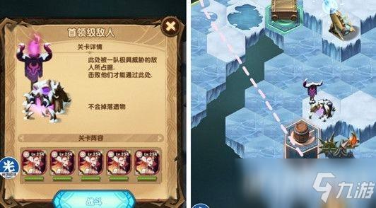 剑与远征霜息冰原五凤凰怎么打 霜息冰原五凤凰打法攻略