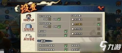 《火影忍者》手游尾兽秘境攻略 尾兽秘境位置介绍