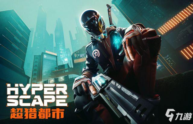 《超猎都市》什么时候公测 游戏正式公测时间一览