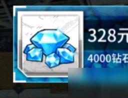 少女前线如何获取钻石 钻石获取攻略