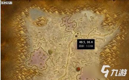 《魔兽世界怀旧服》安其拉开门攻略 任务正义之路流程分享