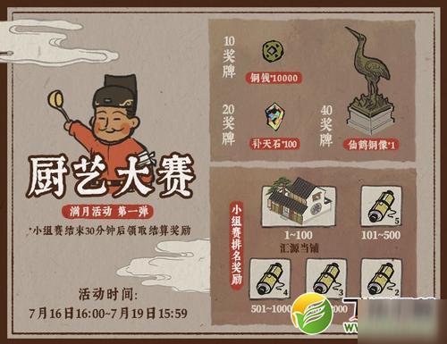 江南百景图防沉迷怎么解除 防沉迷解除方法