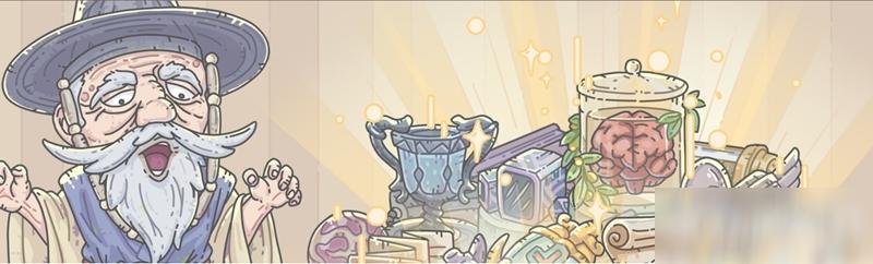 《最强蜗牛》装备宝箱怎么获得 装备宝箱获得方法