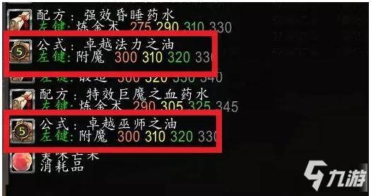 《魔兽世界怀旧服》P5阶段攻略 赚钱玩法分享