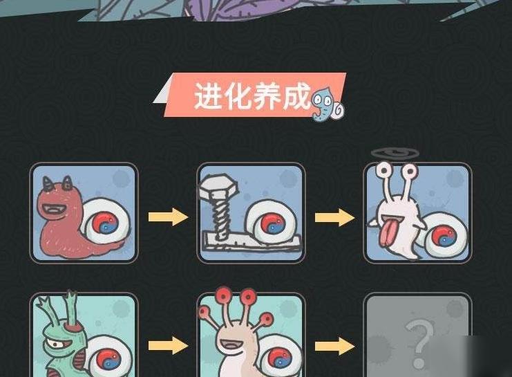 《最强蜗牛》装备哪些厉害 最强装备分享