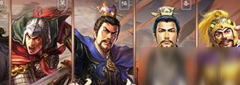 三国志战略版赵云天水队怎么玩 赵云天水队阵容搭配教学