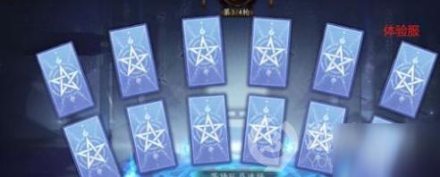 《阴阳师》秘境召唤特别版怎么玩 秘境召唤特别版玩法攻略